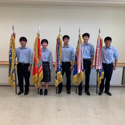 R3県総体優勝旗